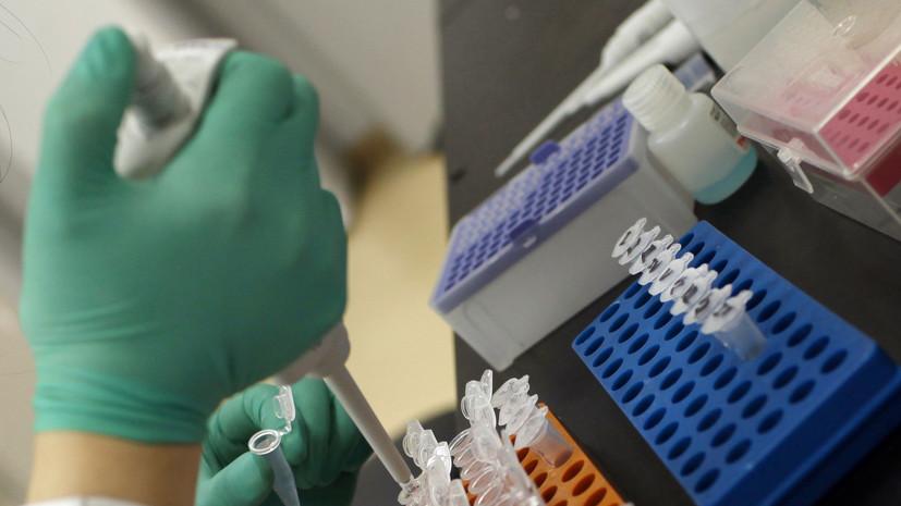 «Вектор» подал заявку на регистрацию ещё одной вакцины от коронавируса