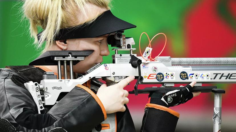 Каримова и Зыкова завоевали золото и серебро в стрельбе из винтовки на этапе КМ