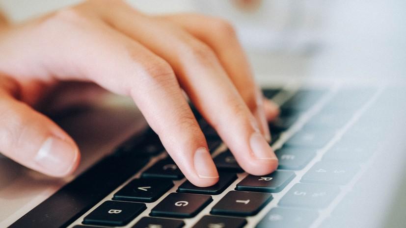 Названы самые популярные ноутбуки у россиян в 2021 году
