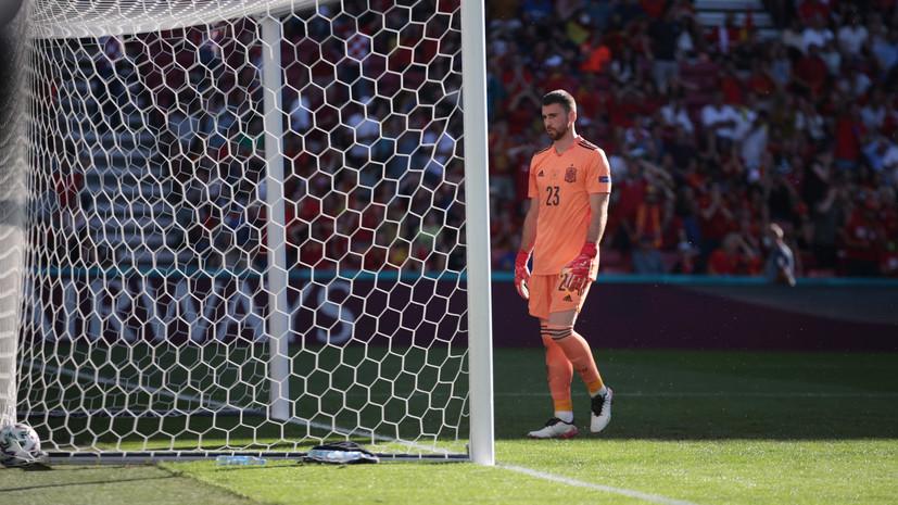 Испания забила курьёзный автогол в матче 1/8 финала Евро с Хорватией