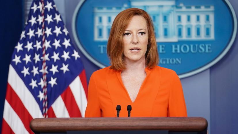 Белый дом назвал удары США в Сирии и Ираке самообороной