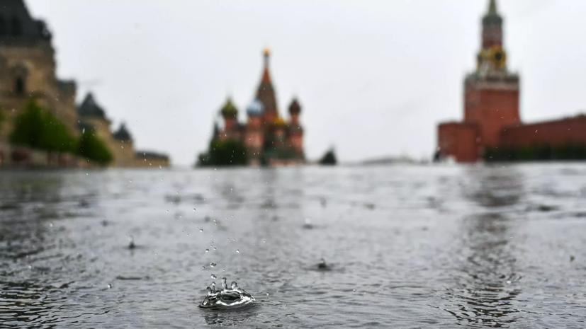 Синоптик прокомментировал ливень в Москве
