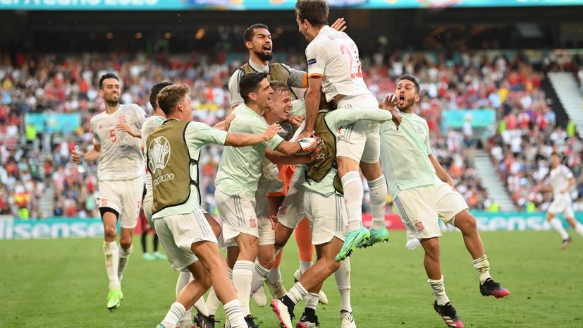 Сборная Испании впервые с 2018 года пропустила больше двух мячей
