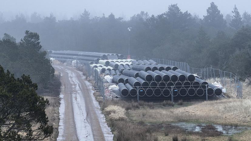 «Перераспределение объёмов»: как польский газопровод Baltic Pipe может повлиять на европейский энергетический рынок