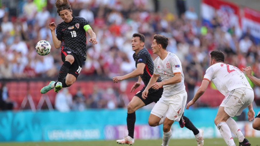 Матч сборных Испании и Хорватии стал вторым по результативности за всю историю ЧЕ
