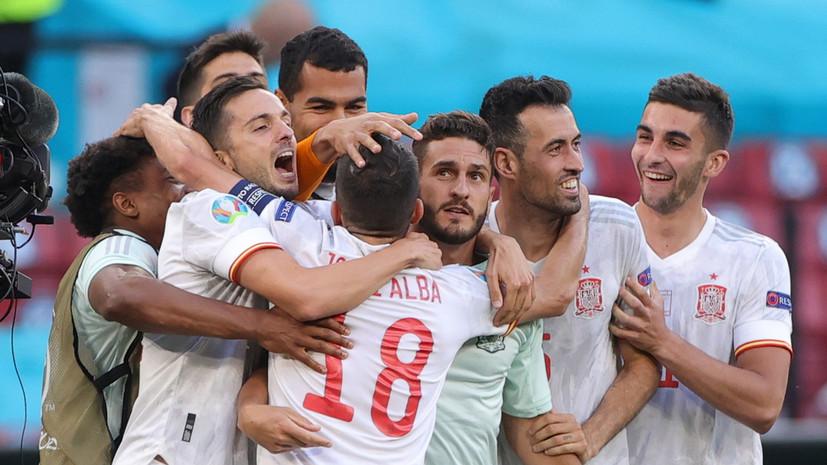 Испания стала первой командой в истории ЧЕ, за которую в одном матче забили пять разных игроков