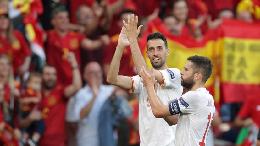 Бускетс стал лучшим игроком матча Евро-2020 Хорватия — Испания