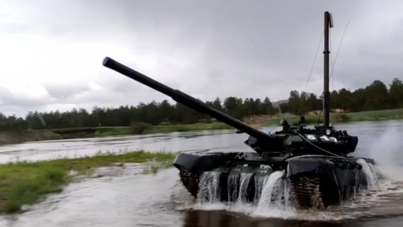 В Бурятии танкисты отработали навыки подводного вождения