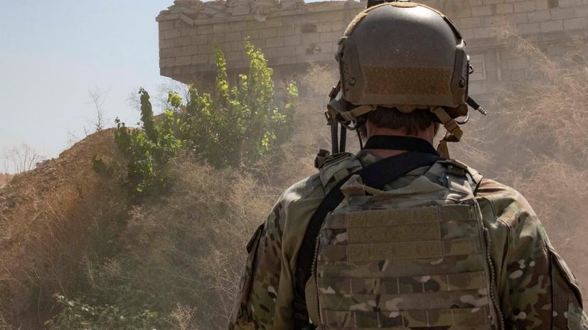 Силы США открывали ответный огонь во время атаки на базу в Сирии