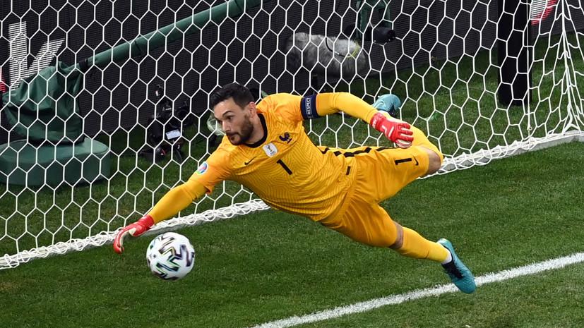 Льорис стал рекордсменом ЧЕ по пробитым пенальти в его ворота