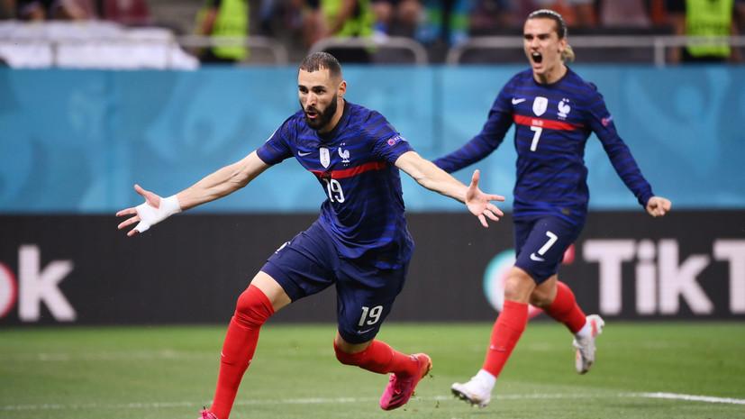 Бензема стал первым французом за 37 лет с дублями в двух матчах подряд на ЧМ или ЧЕ