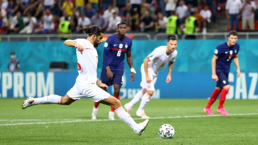 Первая победа за 29 лет: Швейцария по пенальти обыграла Францию и вышла в четвертьфинал Евро-2020