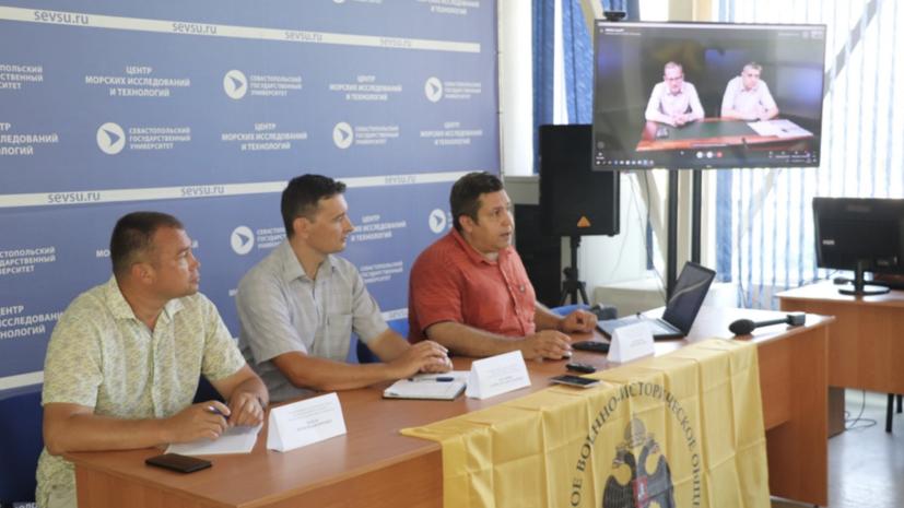 Учёные СевГУ проведут экспедиции по поиску госпитальных судов «Белосток» и «Ленин»