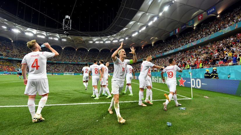 Швейцария сыграет с Испанией в четвертьфинале Евро-2020