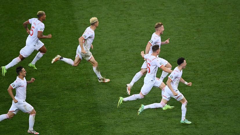 Определились участники четвертьфинала Евро-2020 в Петербурге