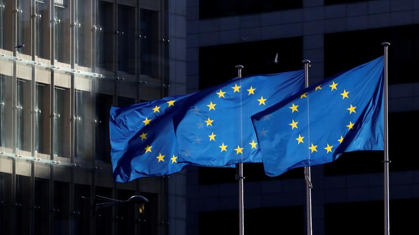 В ЕС прокомментировали решение Минска о выходе из «Восточного партнёрства»