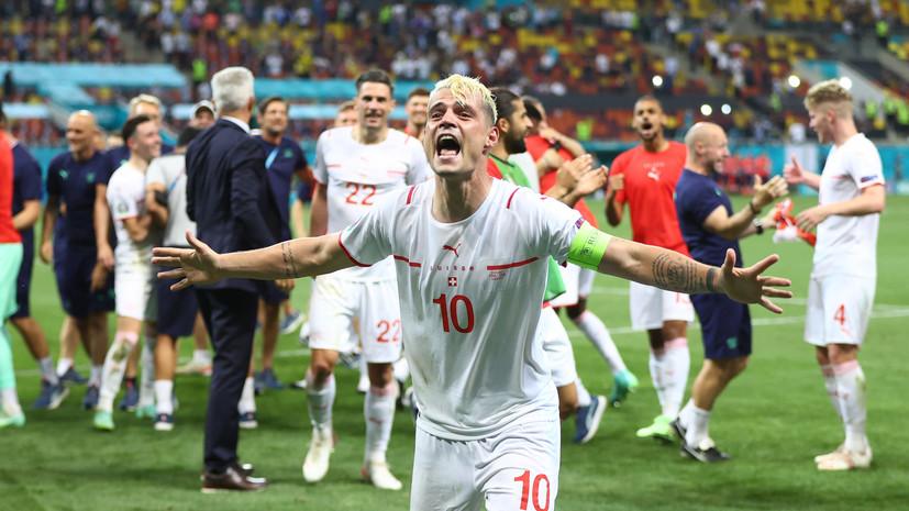 Джака стал лучшим игроком матча Швейцария — Франция