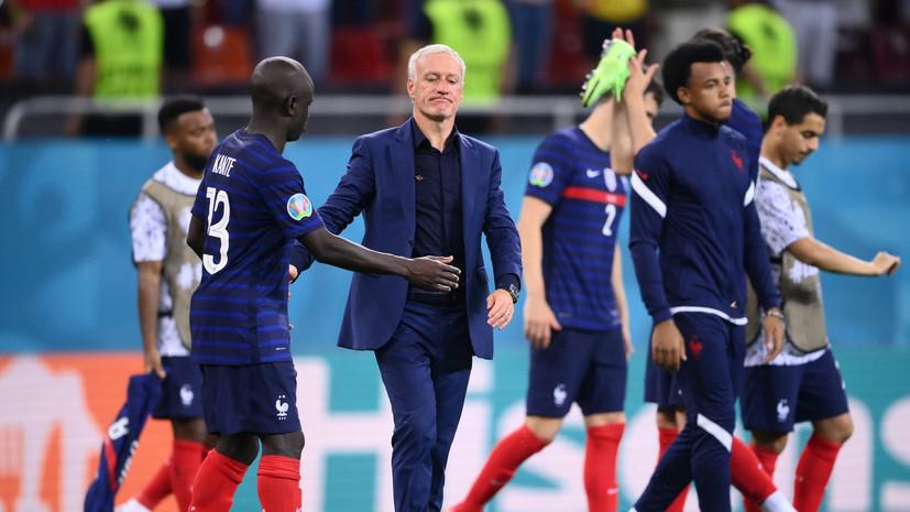 Дешам прокомментировал поражение от Швейцарии в 1/8 финала Евро-2020