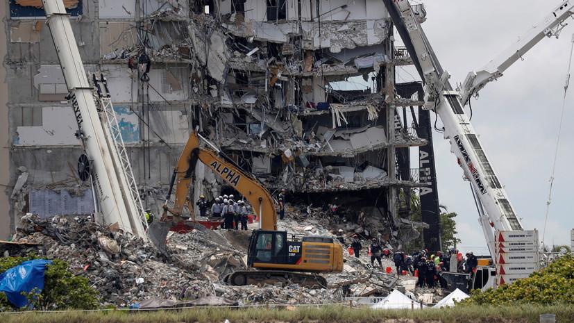 Число погибших при обрушении жилого дома в Майами возросло до 11