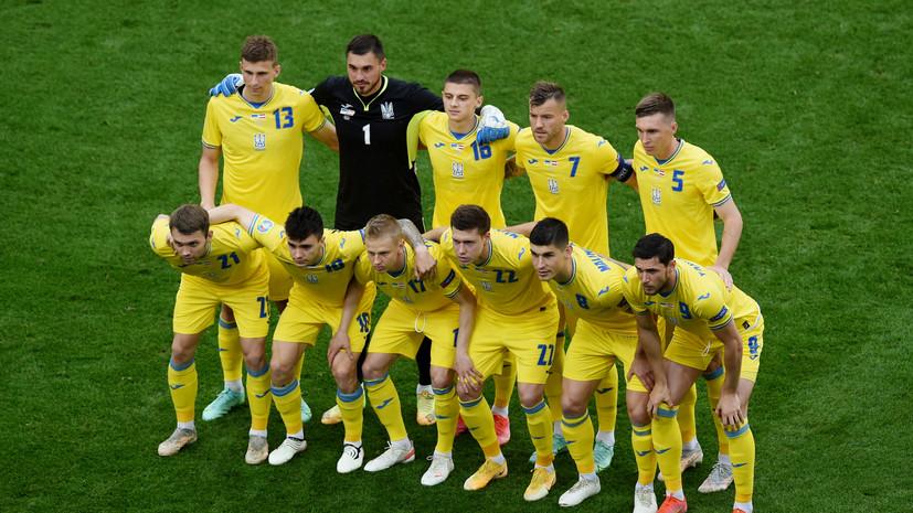 Сёмин сравнил сборные России и Украины по футболу