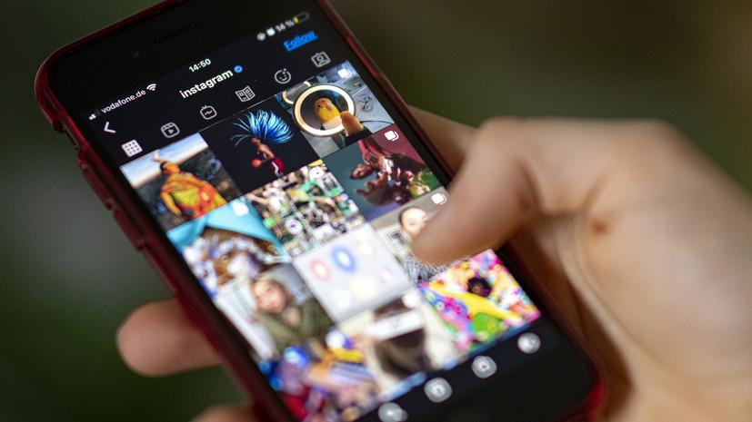 Пользователи сообщили о сбое в работе Instagram