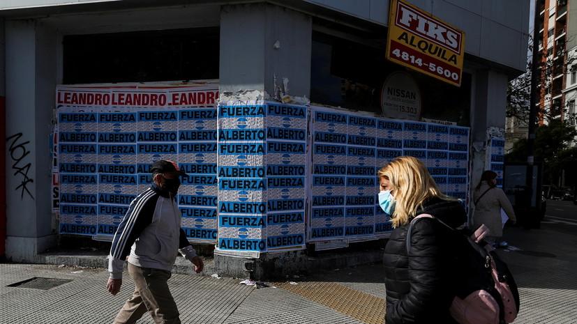В Аргентине число случаев коронавируса достигло 4 423 636