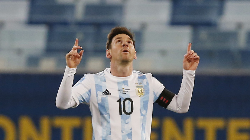 Дубль Месси помог Аргентине разгромить Боливию и выйти в плей-офф Кубка Америки