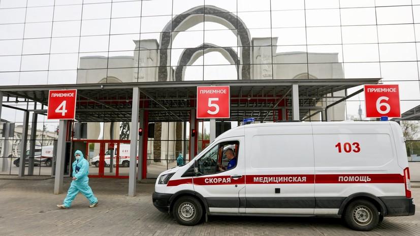 В России в течение суток выявлено 20 616 случаев коронавируса