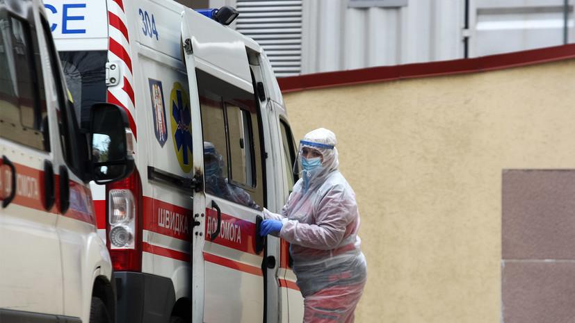 На Украине за сутки выявили 182 случая коронавируса