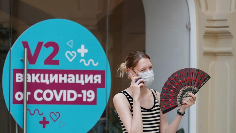 Опрос показал число готовых вакцинироваться ради отдыха на Кубани