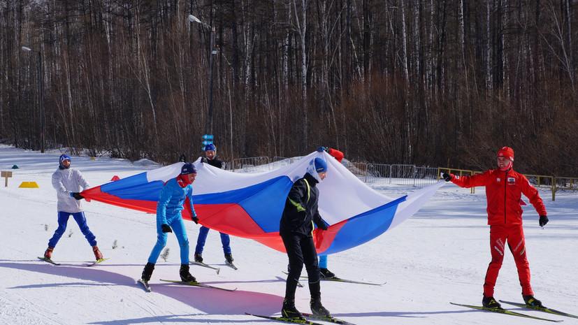 Союзу биатлонистов России разрешили вернуть логотип в цветах российского флага