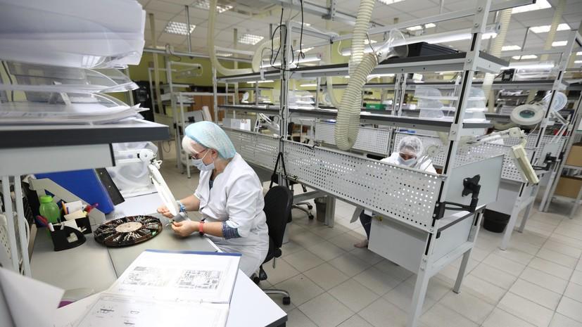 Резиденты ОЭЗ «Технополис «Москва» в три раза увеличили объём экспорта в 2020 году