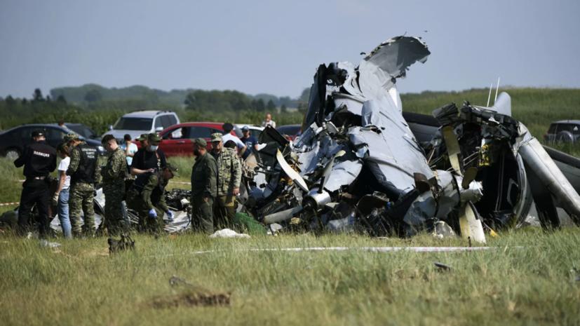 Врачи выписали ещё двоих пострадавших в авиакатастрофе в Кузбассе