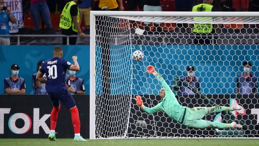 Пеле поддержал Мбаппе после нереализованного пенальти и вылета Франции с Евро-2020