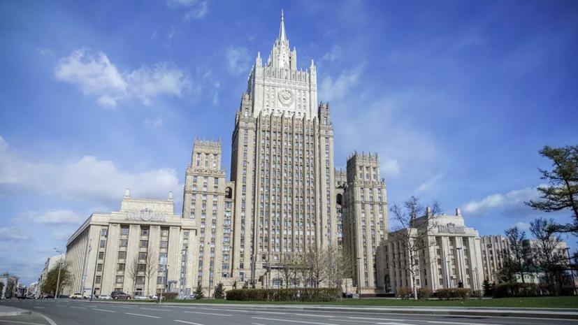 В МИД России прокомментировали ситуацию в Афганистане