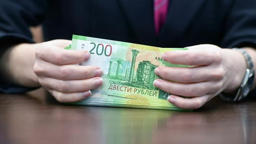 Экономист рассказал о перспективах рубля