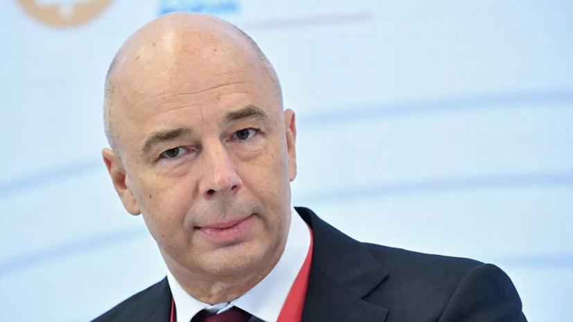 Силуанов рассказал о влиянии пандемии на экономику