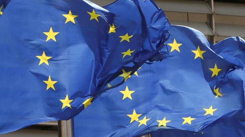 ЕС заинтересован в привлечении России к решению глобальных проблем