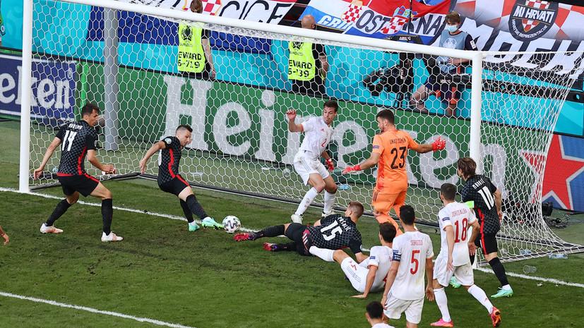 Евро-2020 стал самым результативным в истории турнира