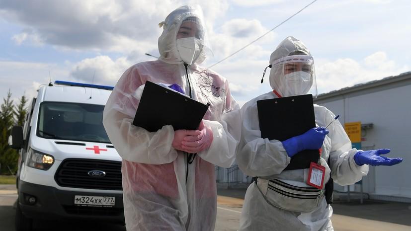 В России зафиксирован суточный антирекорд по случаям смерти от COVID-19