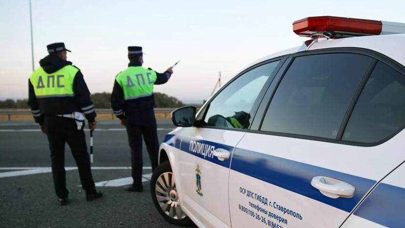 В ГИБДД рассказали о снижении аварийности на дорогах
