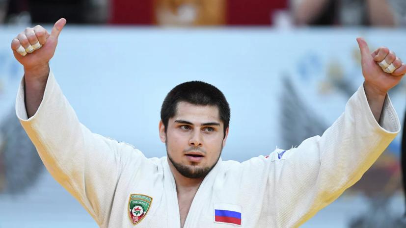 Назван состав сборной России по дзюдо на Олимпиаду в Токио
