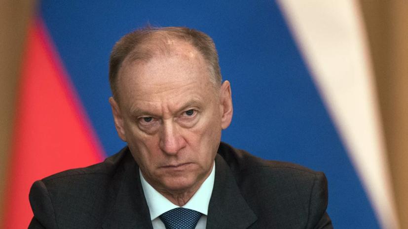 Патрушев назвал цель внешних сил по ситуации в Белоруссии