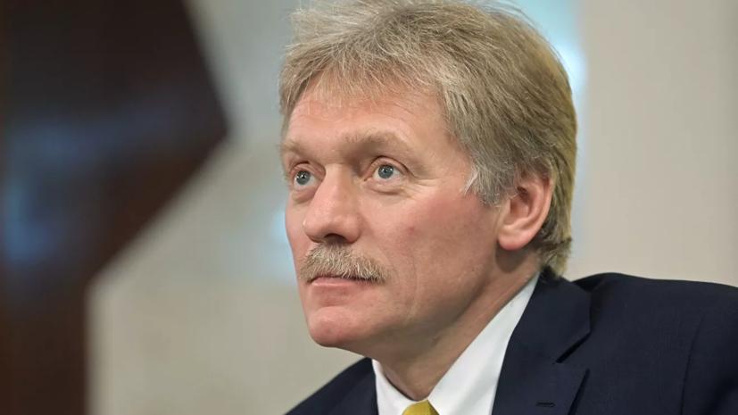 В Кремле прокомментировали обыски у журналистов «Проекта»
