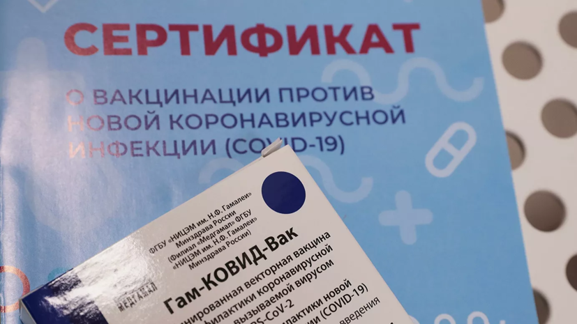 В Кремле выразили обеспокоенность из-за продажи поддельных QR-кодов
