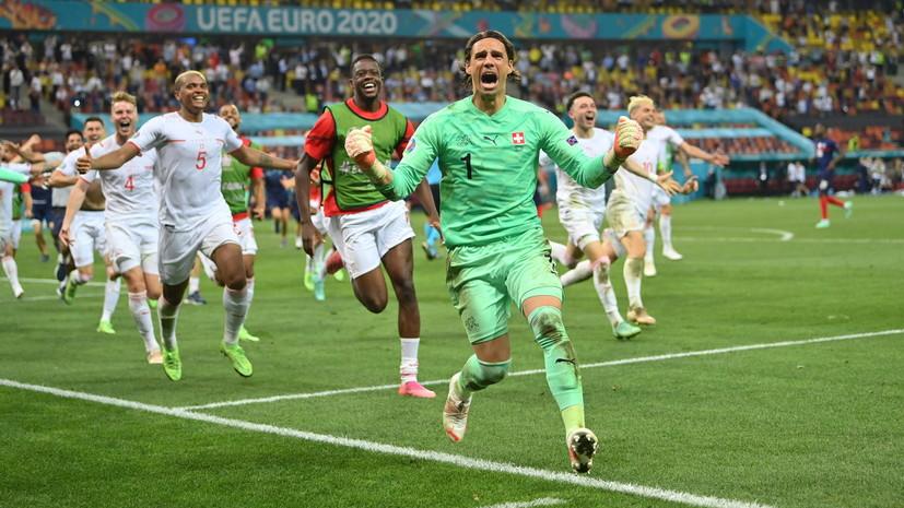 Вратарь сборной Швейцарии предложил Де Ниро сыграть его в фильме