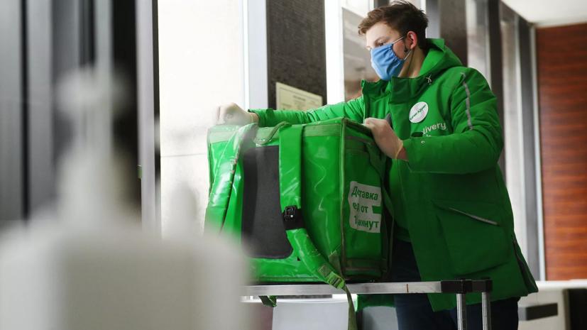 В Delivery Club заявили о намерении вакцинировать курьеров-мигрантов в Москве