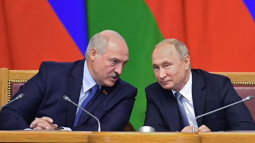Путин и Лукашенко 1 июля примут участие в заседании форума регионов двух стран