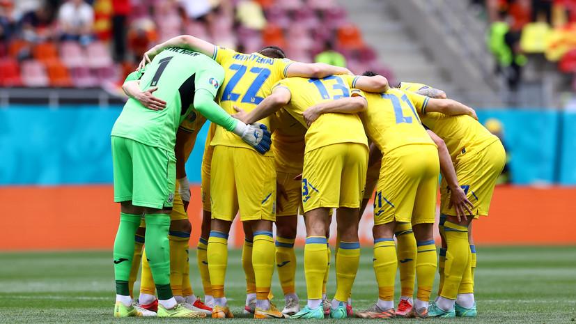 Калиниченко сравнил сборную Украины на ЧМ-2006 и Евро-2020
