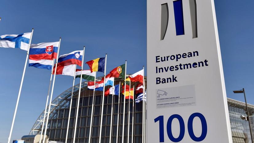Позитивные ожидания: Европейский банк реконструкции и развития улучшил прогноз по экономике России в 2021 году
